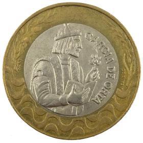 1991年葡萄牙发行葡萄牙医生双金属纪念币奖