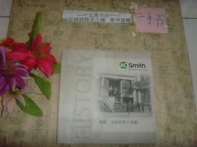 AO Smith诚信、创新和客户满意A.O.史密斯公司历史1874-2014 第三版》很多老照片