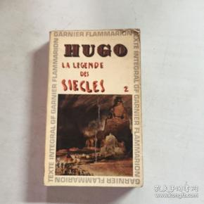 La légende des siècles《世纪传奇》(1) 法文原版