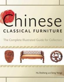Chinese Classical Furniture中国古典家具
