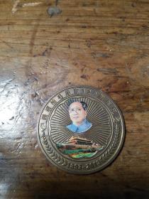 中国领袖毛泽东120周年纪念章