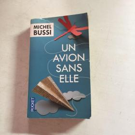 法文原版 Un Avion Sans Elle