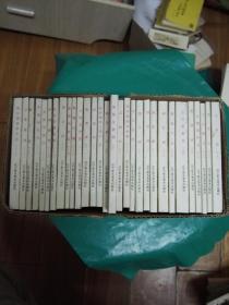 水浒传  全三十册.
