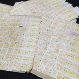 黑龙江省絮棉票壹市斤。(1975年部分带副券)1000张。