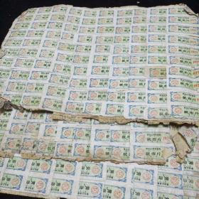 黑龙江省絮棉票贰市斤。(1975年)550张。