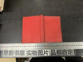 新医疗法介绍【林彪被撕】中医书店