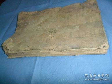清代原装裱,《重修咸阳城碑记》一册,全,排序乱了,字不缺。