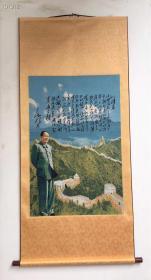 織錦繡  已裝裱, 毛主席在長城  尺寸:152×77cm  畫芯 尺寸:88×57cm。