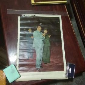宣传画:毛主席和他的亲密战友林彪同志及周恩来同志(4开)(人民美术出版社68-1京4)
