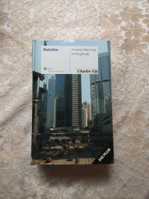 Financial Reporting in Hong Kong - iGAAP Series (英语)  精装