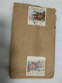 邮票:1970年编(7)珍宝岛4分(2枚)带信封。