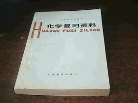 作者 : 张绍华 郁倩辉 赵承萍 编著 出版社 : 金盾出版社