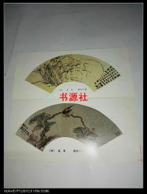 1988年书签 2枚