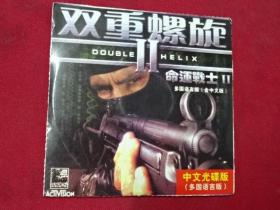 游戏--2CD-命运战士-2