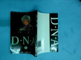 D·N·A ² 1