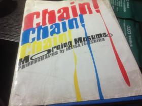 买满就送《chain!》 日本早安少女明星组合 モーニング娘写真集