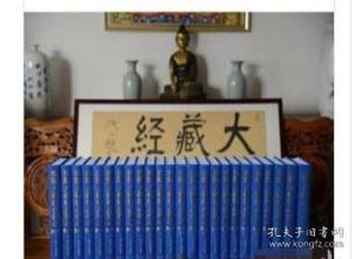 乾隆大藏经点校本:宝积部(13-15套装共3卷)