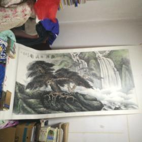 ,名人字画。名人国画。山水瀑布画,孙墨缘作品画。尺寸大盖。看付图