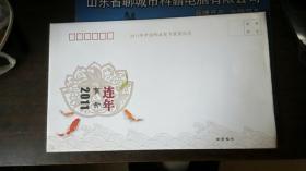 2011年中国邮政贺卡 获奖纪念—凤翔木板年画(邮票面值9.6元)