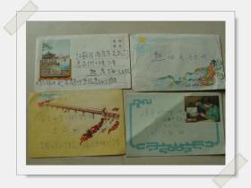 请看四张早期图案空白信封【封面有字迹】     见图