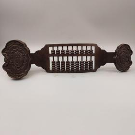 舊藏純銅如意算盤一個   包漿老道 品相完好`尺寸 長31厘米寬7厘米,重1170克,