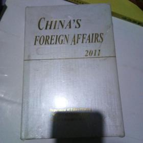 中国外交(2011年英文版)