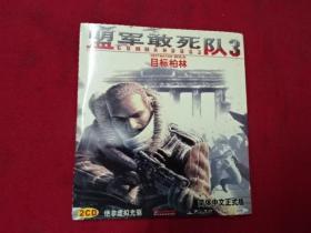 游戏--2CD-盟军敢死队-3-目标柏林