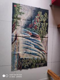 辣染:黄果树瀑布(长125宽76)