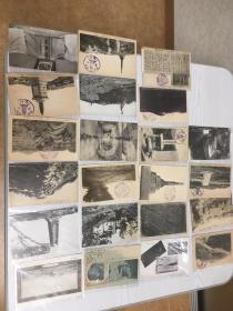 日本侵华 旅顺明信片 22张 部分有旅顺战绩见学纪念章