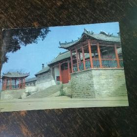 明信片;威海刘公岛北洋水师提都暑  一枚。