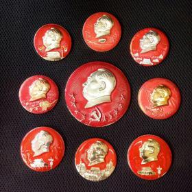 少见。包老保真大文革时期,毛主席各式大像章共九枚。(最大直径10.3厘米,其余尺寸6.5厘米左右,品很好)