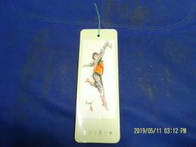 书签:  女空军舞蹈    解放军报社赠