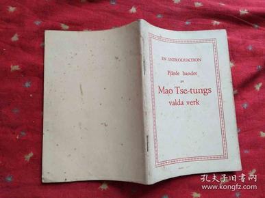 EN INTRODUKTION jade bandet av Mao Tse-tungs valda verk