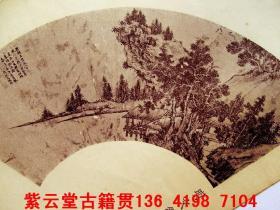 明;文征明(扇子画,山水)  #3408
