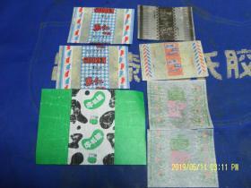 老糖纸 7 张  抚顺市食品厂、鸡西市糖果厂、三江食品厂、新时代食品厂