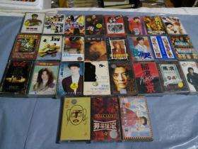 音乐磁带 (今日特价) 见图27个合售
