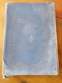 《儿科学》精装 昭和十七年十一月二十日印刷 二十五日发行