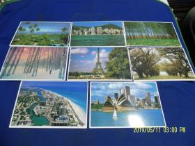 明信片  8 张  世界各地风光   牡丹江市邮电局