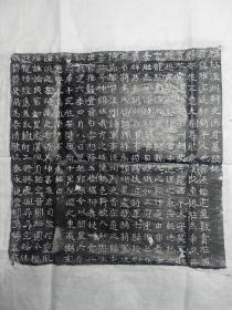 北齐泾州刺史冯雅墓志铭