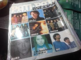 买满就送 PATI.PATI 1999年度明星写真专辑  非杂志哦,内有福山雅治多幅图