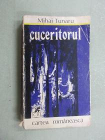 英文  MIHAI  TUNARU  CUCERITORUL