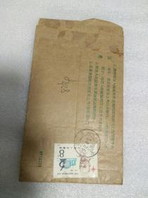 邮票J74 罗伯特·科赫发现结核杆菌一百周年 实寄封。