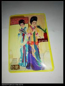 画片(北京香纸片)赴约