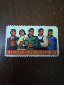 用毛泽东思想武装起来的中国人民是不可战胜的
