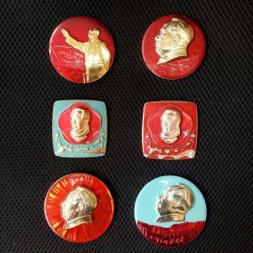 少见,包老保真大文革时期各式毛主席像章六牧(尺寸均为6~5厘米之间)