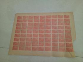 中华民国邮政邮票两千元。