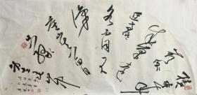 ?【店鋪作品全部來自書畫家本人 保真】【魯建】中國書協會員、西安終南書畫院院長、 陜西書畫藝術研究院副院長 書法原稿 名家  書法扇面20《題西林壁》(74×30CM)DB-2