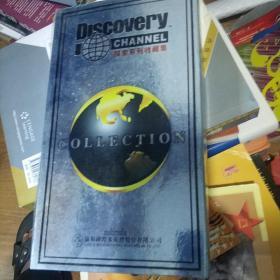 探索系列(收藏集)30 DⅠSC完整版 国英双语/中英字幕 精装