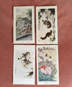 1983年日历卡 小熊猫 幼狮 牡丹鸽子 虎【4张合售】