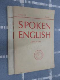 英文版  SPOKEN  ENGLISH(英语口语1—3册)共两本合售